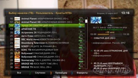 Обзор VU+ Ultimo 4K - новая планка установлена! (Обсуждение новости на сайте)