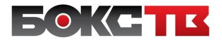 Спортивный Бокс ТВ закончил FTA вещание. Теперь доступен только для aбонентов МТС
