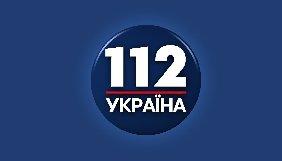 Нацсовет в 24-й раз отказал «112 Украина» в переоформлении цифровых лицензий
