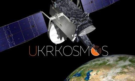 SpaceCom и «Укркосмос» планируют вывести региональные телеканалы на спутник