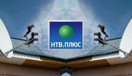 «НТВ-ПЛЮС» арендовала дополнительные спутниковые ёмкости у французского оператора