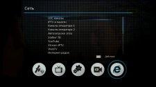 Обзор спутникового ресивера U2C Denys H.265