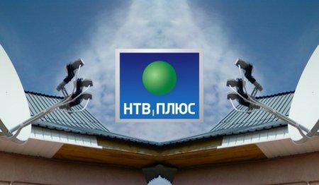 «НТВ-ПЛЮС» начал вещание Ultra HD каналов