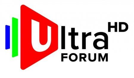 Ultra HD Forum дал рекомендации по использованию защитных цифровых водяных знаков