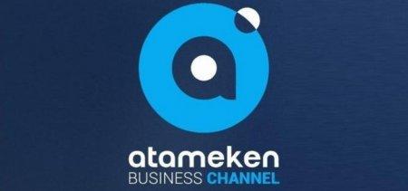 Первый казахстанский мультимедийный канал бизнес-новостей Atameken Business Channel можно смотреть в приложении ViNTERA.TV