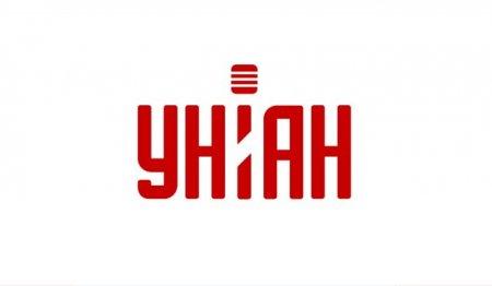 Телеканал «УНИАН» переходит на широкоформатное вещание