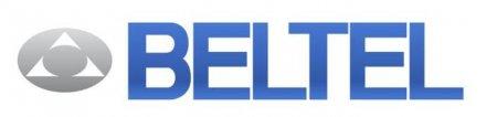 «Белтел» модернизировал сетевую инфраструктуру российского подразделения Heineken