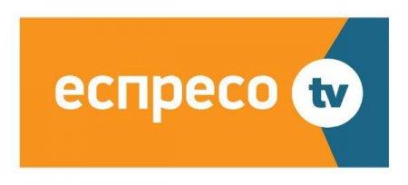 «Еспресо ТВ» запускает собственное тревел-шоу