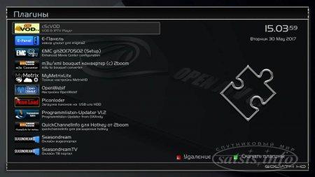 Обзор бюджетного Ultra HD спутникового ресивера GI ET11000 4K