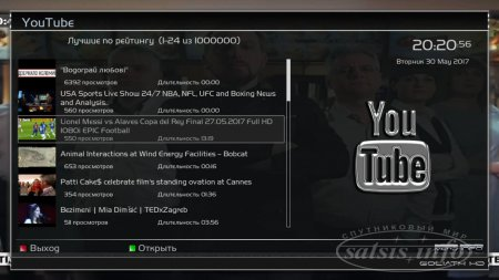 Обзор GI ET11000 4K