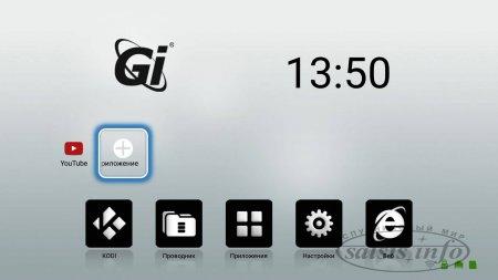 Обзор GI iTV912