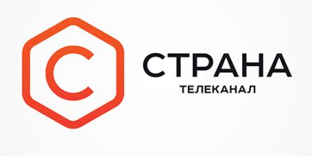 """Телеканал """"Страна"""" открывает окно в Сибирь"""