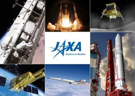 Япония запустила с борта МКС первый непальский спутник