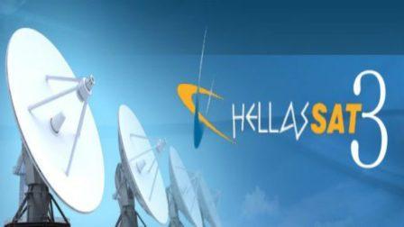 Первый сигнал со спутника Hellas Sat 3 на 39°E