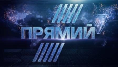 Канал Прямой дебютировал в День Независимости Украины