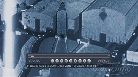 Обзор World Vision T62D