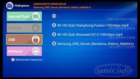 Обзор Ultra HD медиаплеера SCISHION V88 Mars II