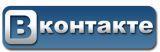 """Матчи чемпионата Испании по футболу покажут во """"ВКонтакте"""""""