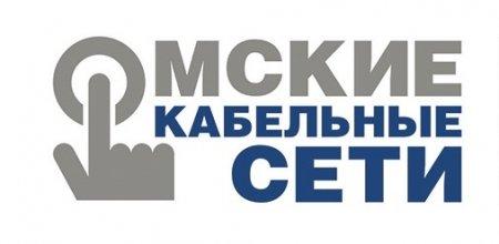 «Омские кабельные сети» заплатят штраф за незаконную установку оборудования в многоквартирных домах