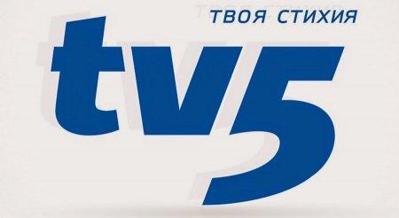Запорожский TV5 переходит на украинский язык