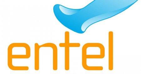 Боливийская компания Entel планирует протянуть оптоволоконную сеть в Перу