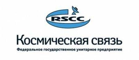 ФГУП «Космическая связь» присоединилось к реализации проекта по безэкипажному судовождению