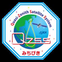 Япония запустила новый спутник для создания собственной системы GPS