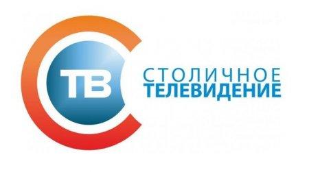 Телеканал СТВ: 60% нового оборудования уже готово вещать в формате 4К