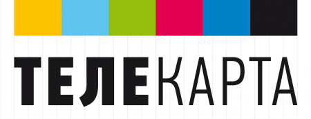 «Телекарта» признана лучшим платным телевидением