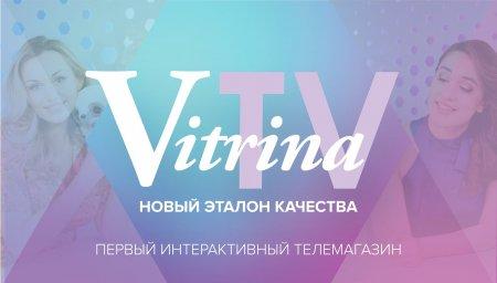 Новый телеканал Vitrina TV в сети «АКАДО»