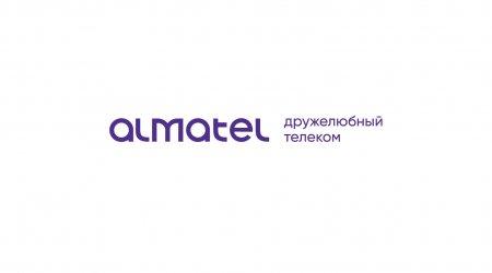 """""""Алмател"""" обеспечит родительский контроль"""
