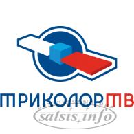 Алексей Холодов, «Триколор ТВ»: «В первые месяцы 2018 года можем отключить вещание в MPEG-2»