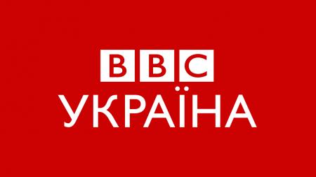 В эфире «Громадське ТБ» будут выходить новости BBC