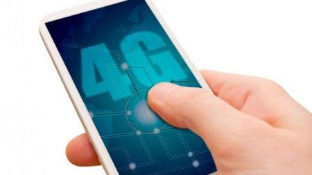 Подключены 28 городов: Украинцы смогут пользоваться 4G