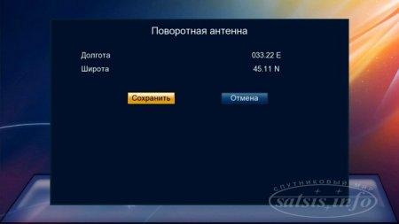 Обзор спутниковых HD ресиверов GI HD Slim 2 и GI HD Slim 2+