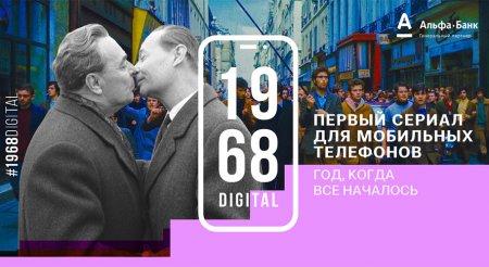 «Амедиатека» покажет документальный сериал в вертикальном формате
