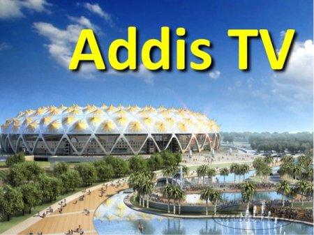 Канал из Addis Abeba стартовал FTA на 13°E