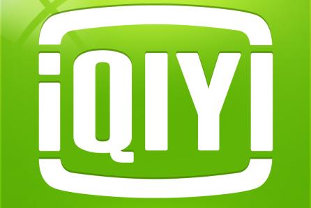 iQIYI - ведущий провайдер онлайн-видео в Китае