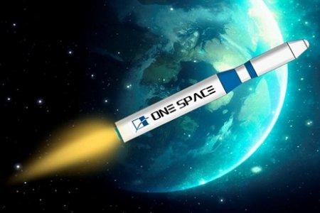 В Китае успешно запустили первую частную ракету