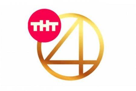 Новая линейка сериалов на ТНТ4