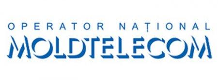 Moldtelecom поддерживает муниципальный проект Educatie Online и будет транслировать уроки с помощью цифрового телевидения