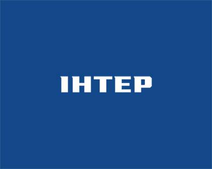 На время ЧМ-2018 Интер ушел в Xtra TV и Viasat Украина