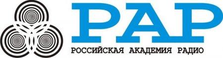 Радио остается самым охватным традиционным медиа в России