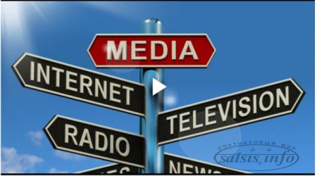 В Украине назревает медийный скандал