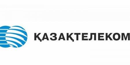 Онлайн-кинотеатр ivi стал доступен абонентам «Казахтелеком»