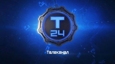 """Телеканал """"Т24"""" объявляет конкурс видео """"Взлетай и снимай!"""""""