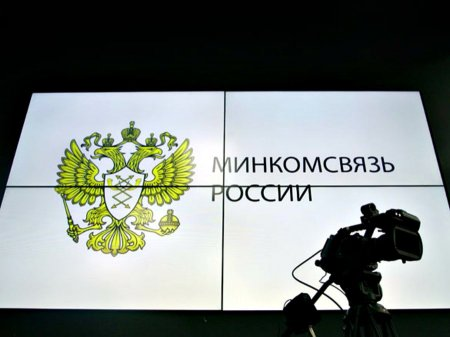 Минкомсвязь отказалось от создания госоператора спутникового ТВ на базе РТРС