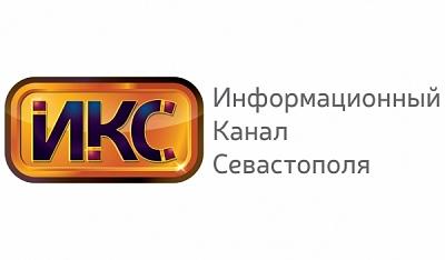 Севастополь планирует выделять 100 млн рублей Севастопольской ТРК ежегодно