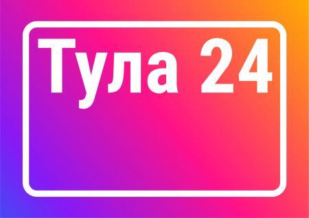 Телеканал «Тула24» начал вещание на платформе «Ростелекома»