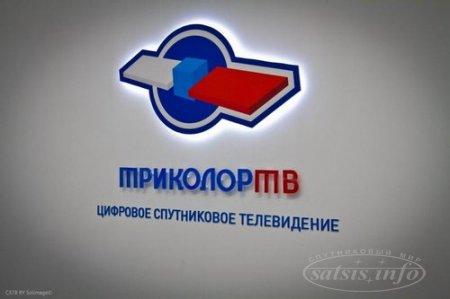 «Народный» спутниковый оператор будет менять не только логотип